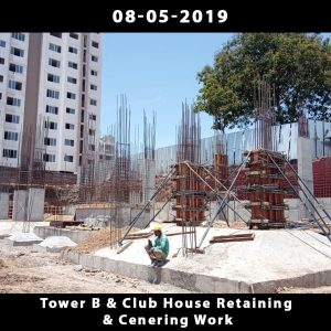 Tower B & Club House Retaining and Cenering Work