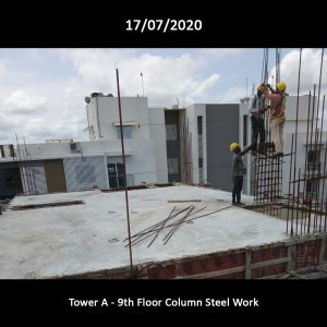 On Site Update 01