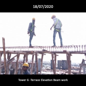 On Site Update 14