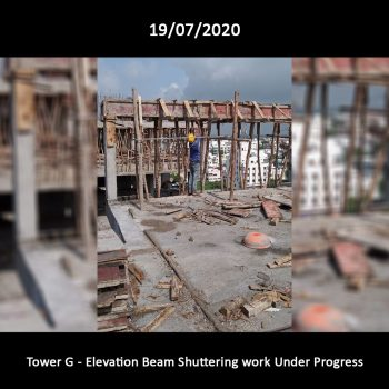 On Site Update 21