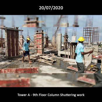 On Site Update 24