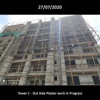 On Site Update 12